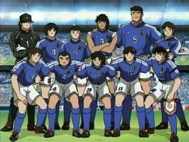 Tristemente, Japón solo tenía un equipo tan bueno en la ficción