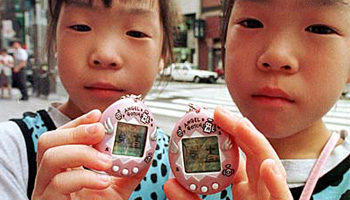 LIS_Tamagotchi